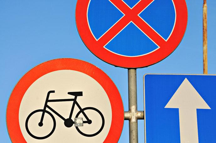 three road signs